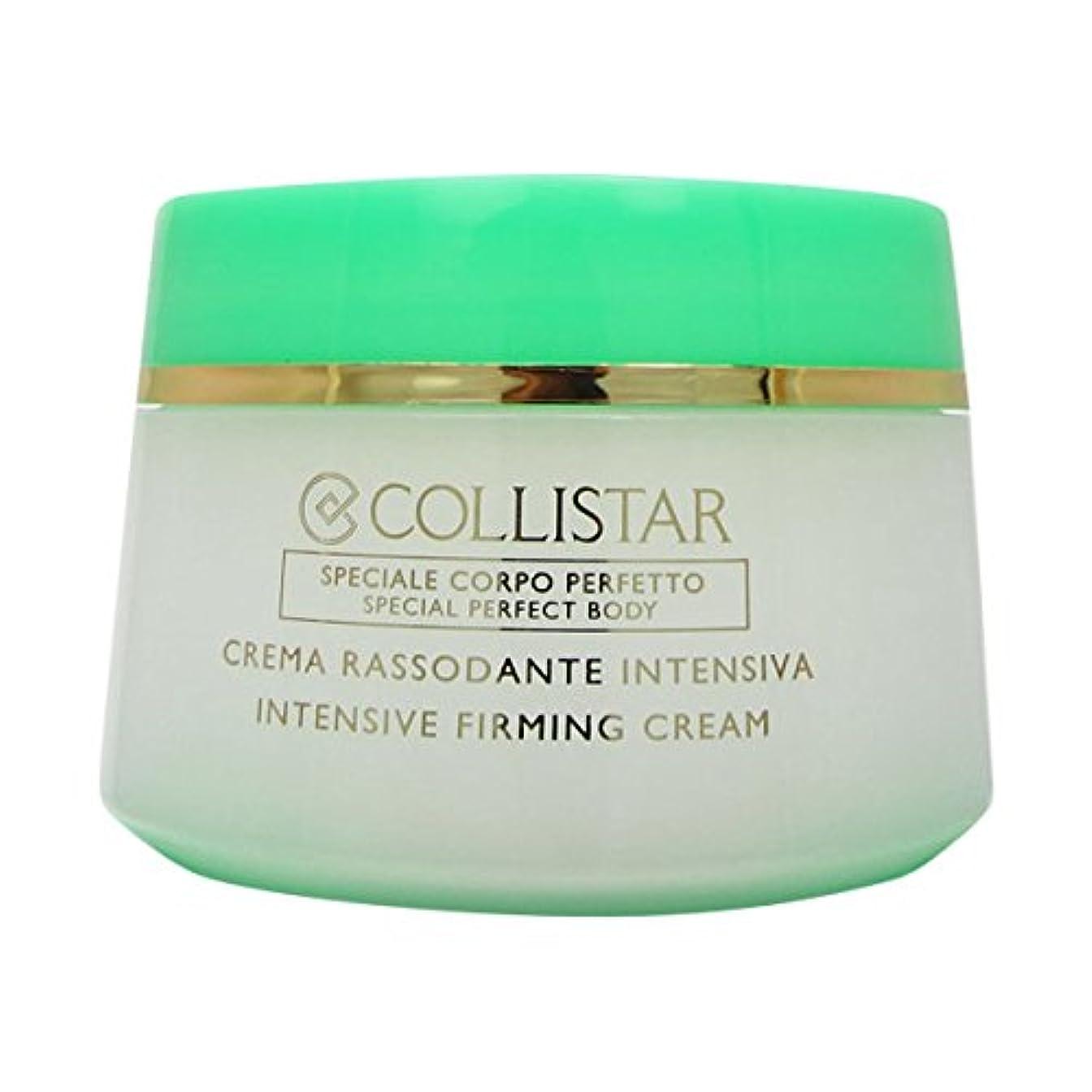 アトミック生活セクションCollistar Intensive Firming Cream 400ml [並行輸入品]
