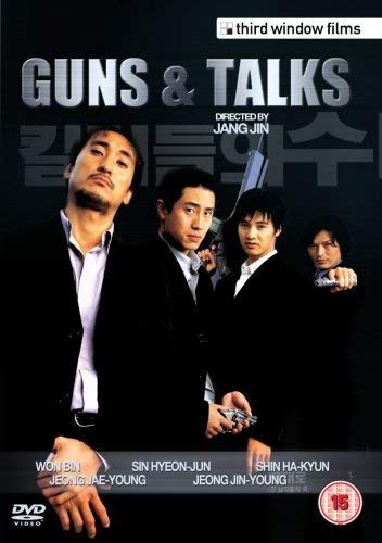 Guns & Talks [2002] [DVD] [Reino Unido]