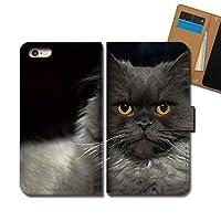 AQUOS sense4 plus SH-M16 ケース 手帳型 動物 手帳ケース スマホケース カバー 猫 ねこ ネコ E0318020115702