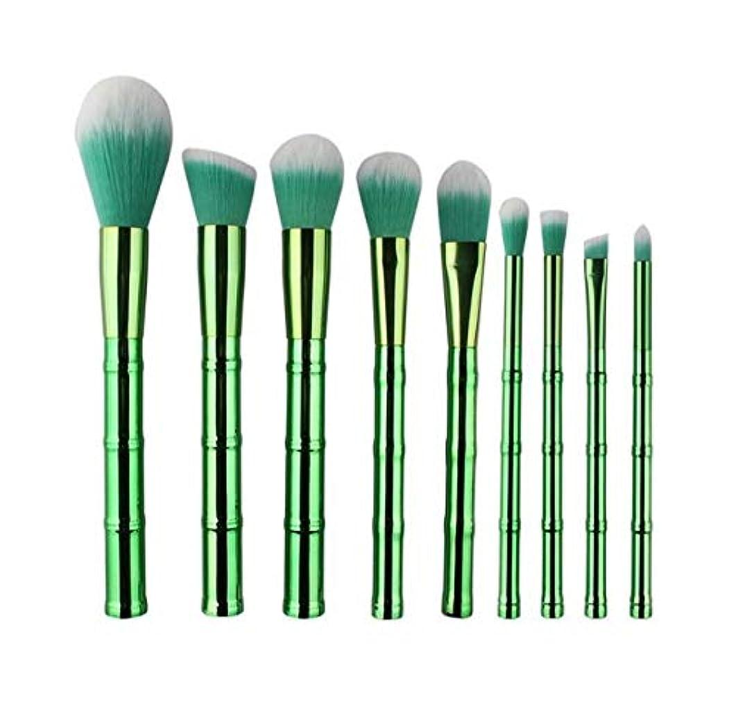 裂け目ニンニク退屈させるSfHx 化粧ブラシセット、9竹タイプファンデーションブラシ、ブラッシュブラシ、ルースパウダーブラシ、プロのメイクアップブラシメイクギフト (Color : グリンー)