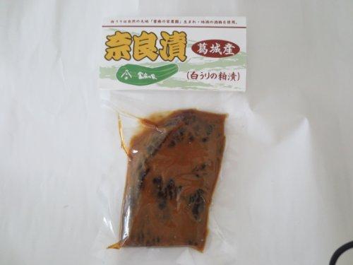 奈良漬 白ウリ かす漬け 合成保存料 合成着色料 無添加 奈良県産