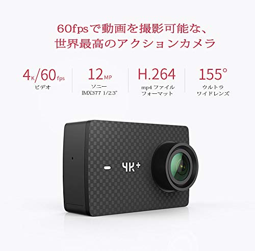 YITechnology4KPlusアクションカメラ※4K/60fps対応防水ケース同梱GoProライバル機【日本正規代理店品】91119
