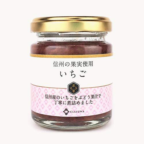 【砂糖不使用】養命酒製造のフルーツスプレッド[いちご]