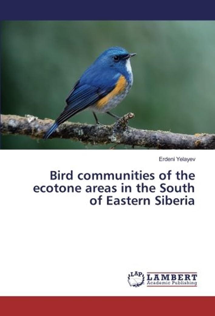 傾向があります無力バラ色Bird communities of the ecotone areas in the South of Eastern Siberia