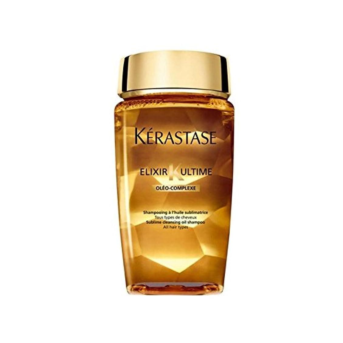 辛いくすぐったいグローバルK?rastase Elixir Ultime Huile Lavante Bain (250ml) (Pack of 6) - ケラスターゼエリクサー ラバンテ?ベイン(250ミリリットル) x6 [並行輸入品]