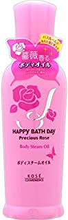 Kose高丝 Happy Bath Day Precious Rose 身体蒸汽油 150毫升
