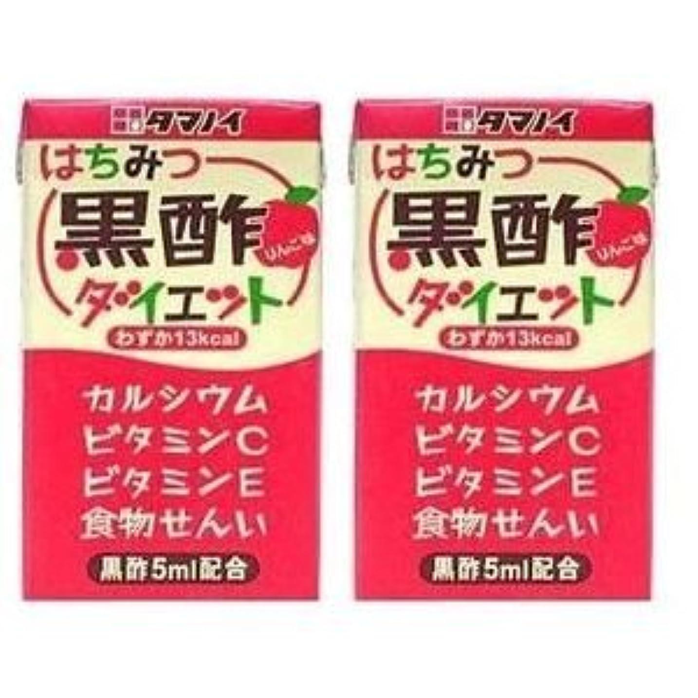エンゲージメント薄暗い狐はちみつ黒酢ダイエットLL125ML0 タマノ井酢(株)