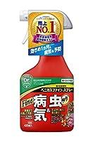 殺虫殺菌剤ベニカXファインスプレー(蛆虫)