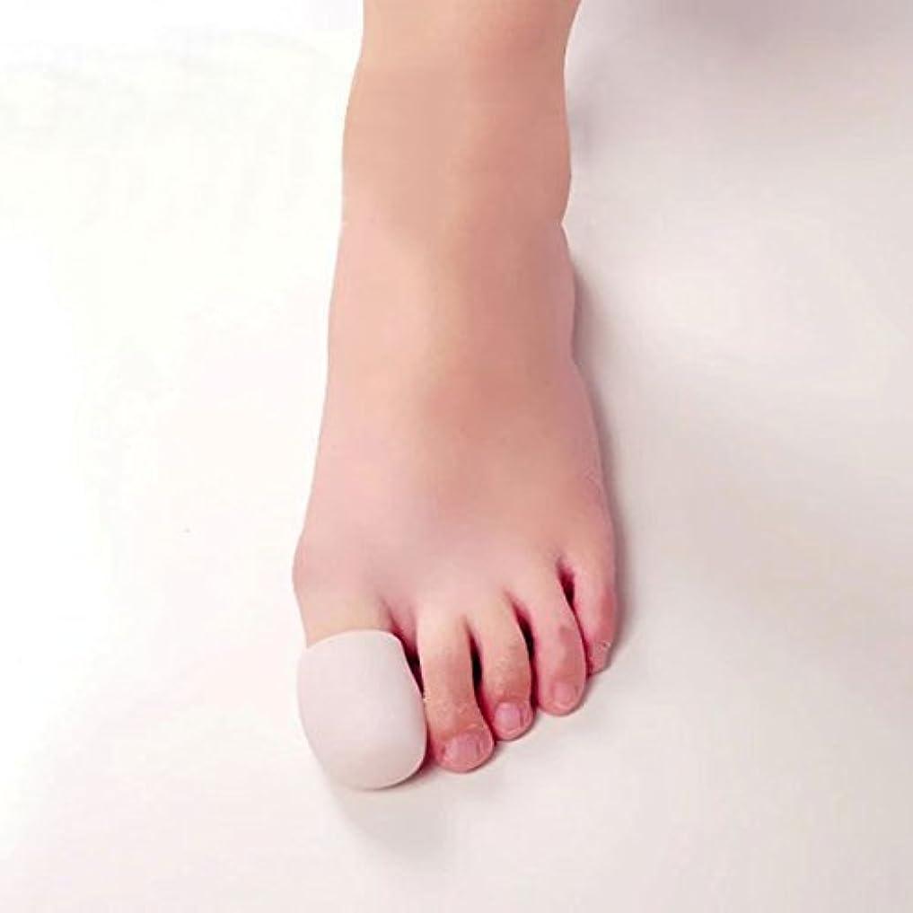 島嫌悪サンダルHongch 1Pairホワイトシリコーンゲル 毎日のためにトウモロコシCalluse 保護足の親指キャップ ソフトクッションつま先プロテクター防止水疱