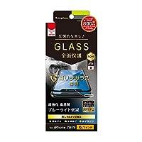 simplism トリニティ 2019 iPhone 11/XR ゴリラガラス ブルーライト低減 立体成型シームレスガラス ブラック TR-IP19M-GM3-GOBCCBK