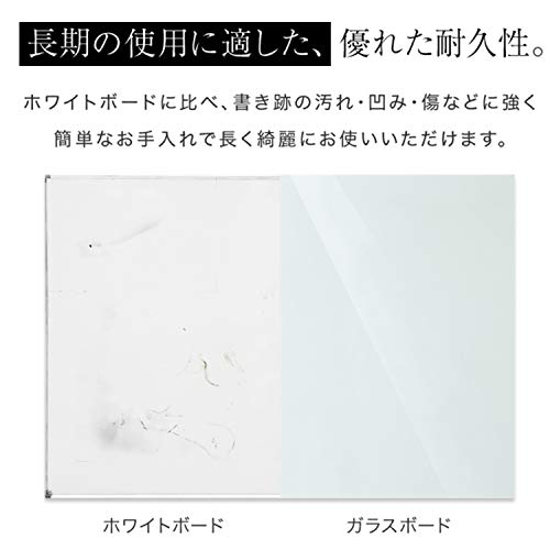 『LOWYA ロウヤ ホワイトボード ガラスボード 強化ガラス 壁面 110×80cm 通常タイプ ホワイト』の4枚目の画像