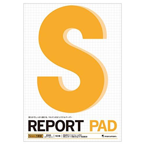 マルマン レポート用紙 レポートパッド5mm 方眼罫 B5 P154A 10冊セット
