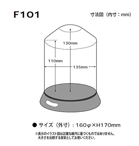 伊勢藤コレクションケース(ディスプレイケース)F101I-231-1