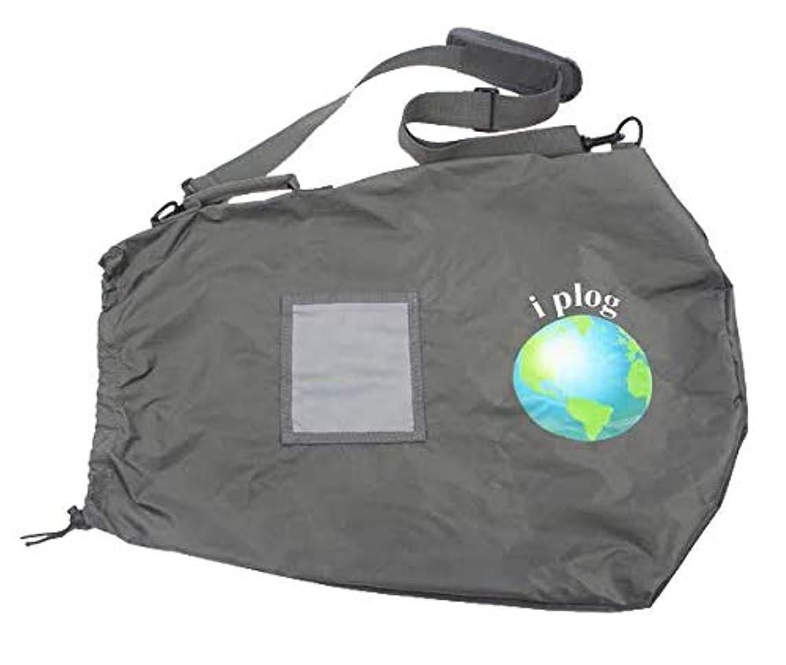 Plogging Bag by iPlog Grey