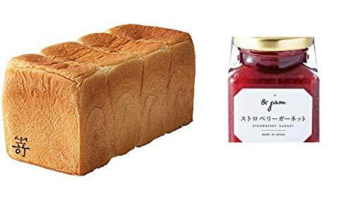 【嵜本】高級食パン 嵜本 極美 ナチュラル 食パン 2斤 ジャム ストロベリーガーネット セット ※賞味期限:発送日含め3日