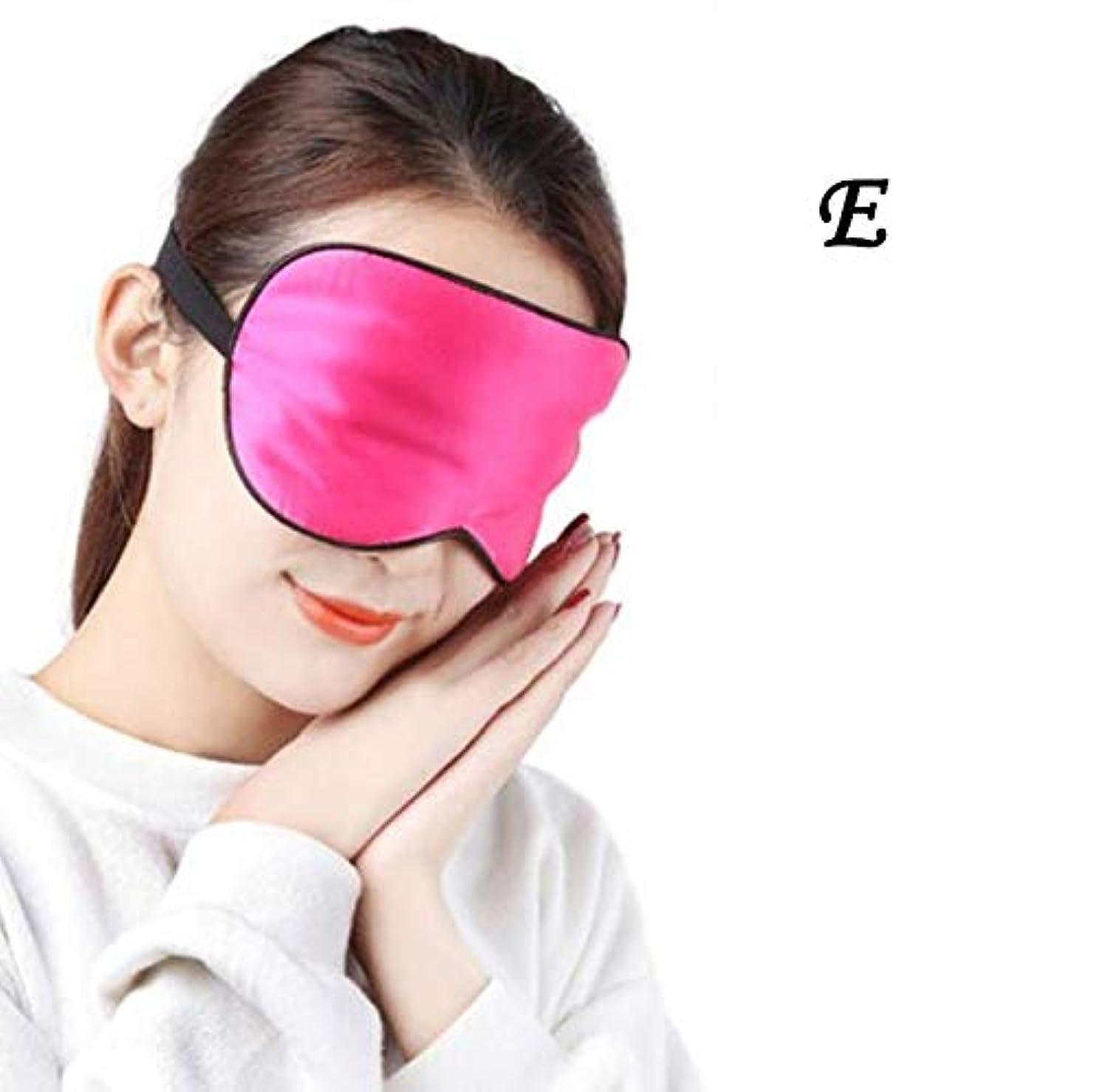 ライド円形の用語集NOTE HANRIVER 2018シルクアイマスク、目の疲れを軽減する通気性の男性と女性の睡眠睡眠コールドアイプロテクション