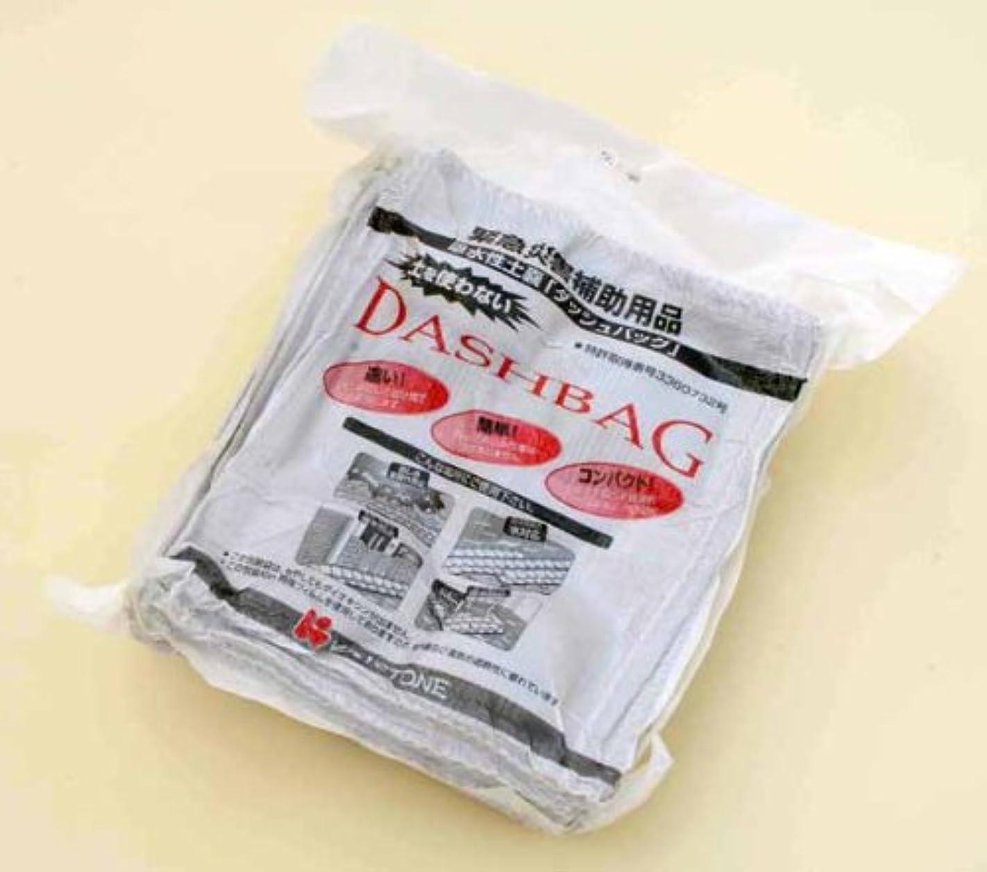ジョセフバンクス九月生きている緊急災害補助用品 水で膨らむ 吸水性土嚢 ダッシュバッグ 10袋入り×2パック 20枚