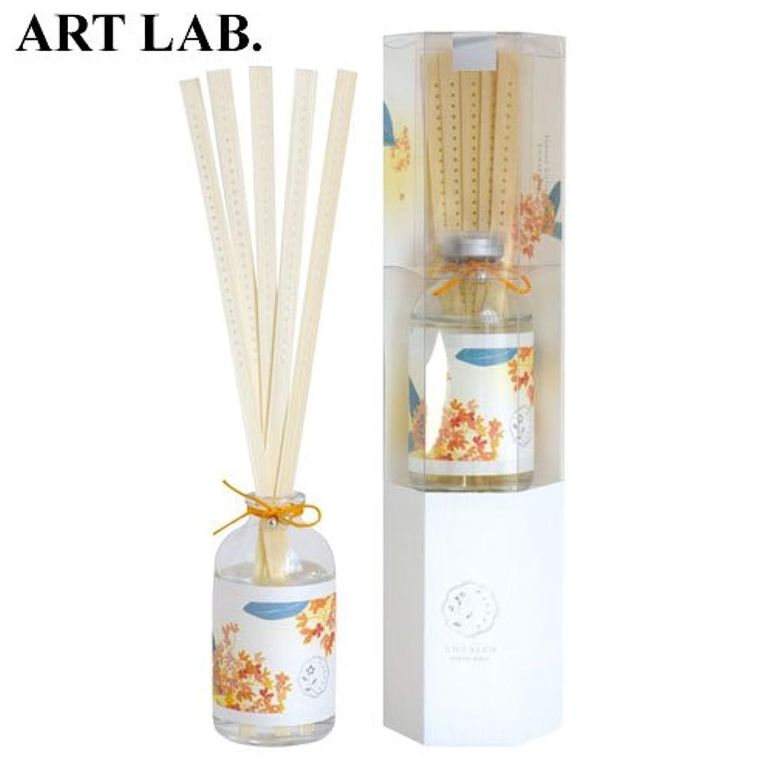 もっともらしい歩き回る累計wanokaバンブーディフューザー金木犀《果実のような甘い香り》ART LABAroma Diffuser