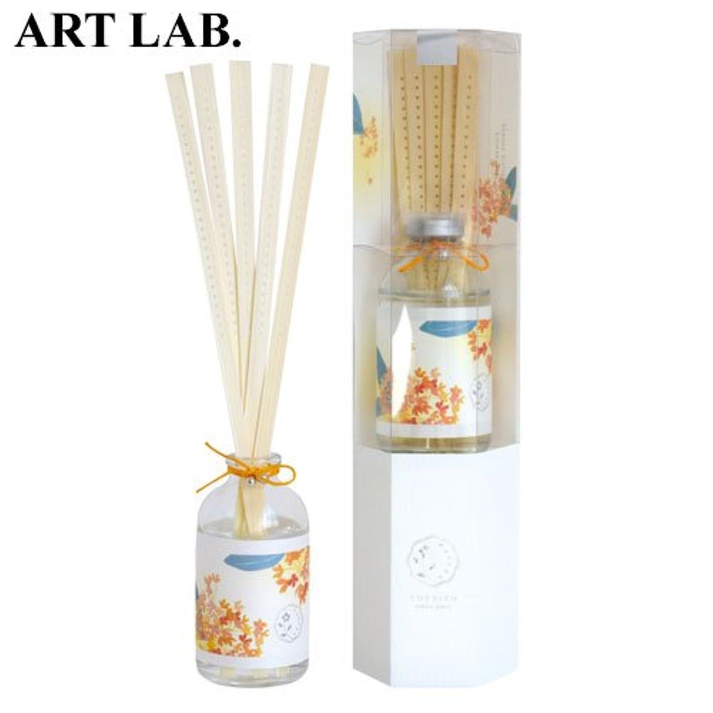正確ゴシップ粘り強いwanokaバンブーディフューザー金木犀《果実のような甘い香り》ART LABAroma Diffuser