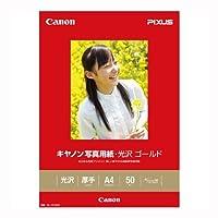 キヤノン 写真用紙光沢ゴールドA4 50枚 GL-101A450 00069163【まとめ買い3冊セット】