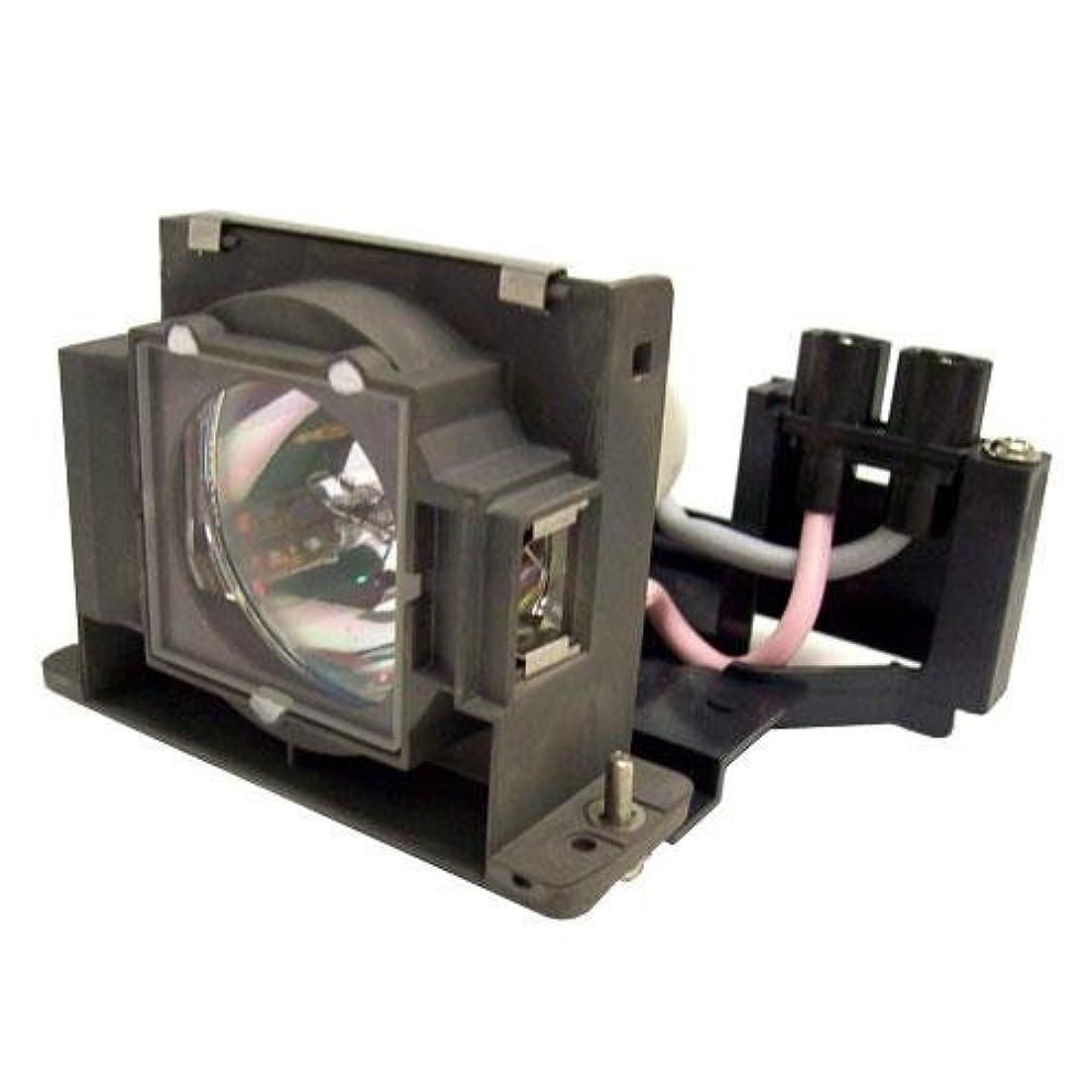 関係する小屋策定するPureglare MITSUBISHI HC1500U プロジェクター交換用ランプ 汎用 150日間安心保証つき