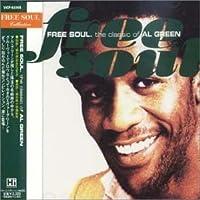 Free Soul by Al Green (2000-09-05)