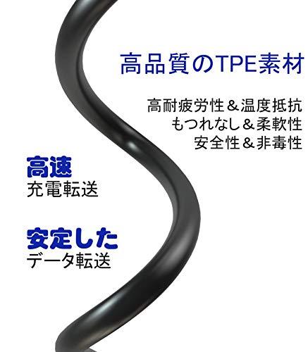 【2m4本セット】iphone充電ケーブル純正高速データ転送急速充電根元強化断線防止ライトニングケーブルapplemfi認証iphone/ipad/ipod各種対応