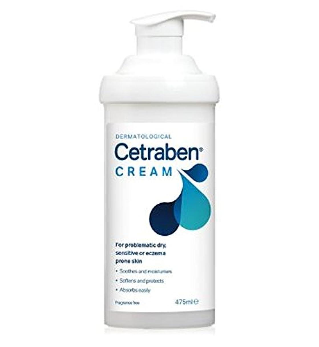 引退する確立しますハンサムCetrabenクリーム475ミリリットル (Cetraben) (x2) - Cetraben Cream 475ml (Pack of 2) [並行輸入品]