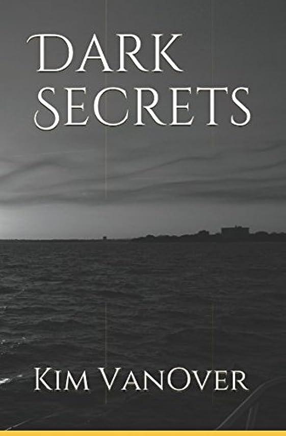 重要な役割を果たす、中心的な手段となる教師の日ショートカットDark Secrets