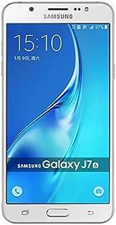 Samsung Galaxy J710, 16 GB, Beyaz (Samsung Türkiye Garantili)