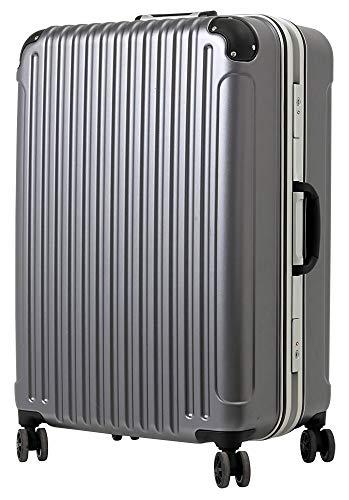 [luckypanda(ラッキーパンダ)] TY051 スーツケース lサイズ キャリーバッグ 大型 フレーム 1年修理保証対応 TSAロック 鍵付 ハード 軽量 キャリーバック キャリーケース Lサイズ メタリックグレー