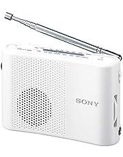 ソニー FM/AMハンディーポータブルラジオ ホワイト ICF-51/W
