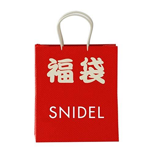 [スナイデル] SNIDEL 2021年 HappyBag 5点セット SFKB206001 レディース IVR F