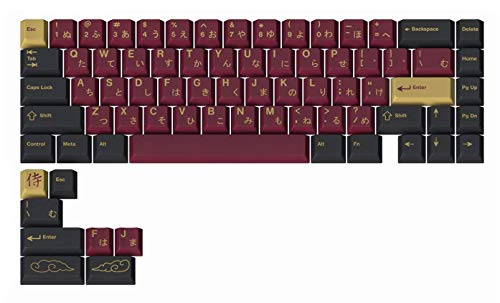 Drop + Redsuns GMK Red Samurai Keycap Set for 65% Keyboards - Compatible with Cherry MX Switches and...