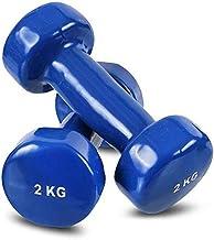 Emfil EXERCISE DUMBBELLS -2kgs x 2