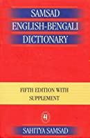 Samsad English-Bengali Dictionary: With Supplement for New Words/New Meanings, 1980-2005