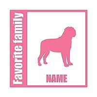 ForzaGroup 全犬種 全猫種対応 マスティフ (134-103) 犬 イヌ 車 ステッカー 名前入れ