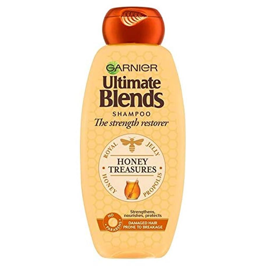学士粘性のクローン[Garnier ] ガルニエ究極の蜂蜜強化シャンプー360ミリリットルをブレンド - Garnier Ultimate Blends Honey Strengthening Shampoo 360ml [並行輸入品]