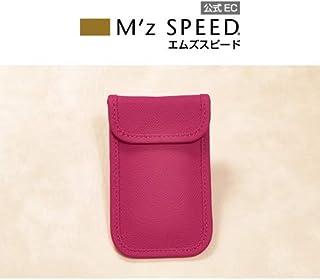 M'z SPEED リレーアタックガードポーチⅡ ドイツレザー ピンク