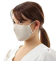 コットンマスク 冷感マスク ひんやり 息がしやすい 立体加工 春 夏 秋 耳ひも調節可能 涼しい おしゃれ ビジネス 仕事用 シンプル 紺 白 ベージュ (ベージュ)