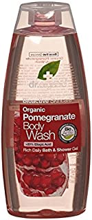 Dr Organic Pomegranate Body Wash (Pack of 2) - Dr有機ザクロボディウォッシュ (x2) [並行輸入品]
