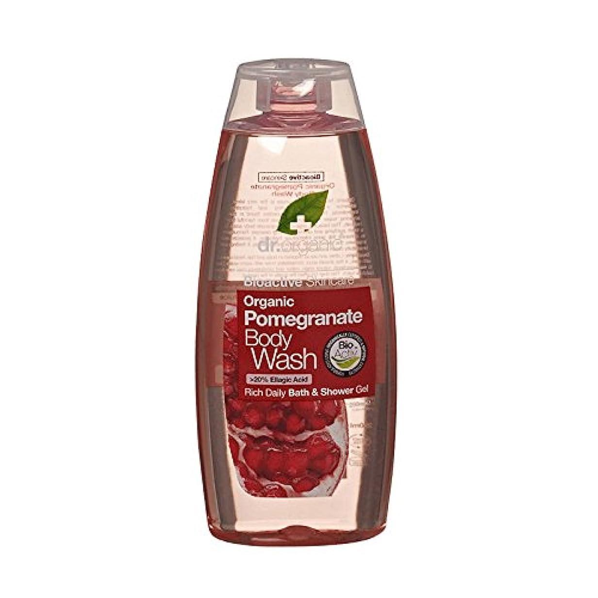メンバーまだら湿ったDr有機ザクロボディウォッシュ - Dr Organic Pomegranate Body Wash (Dr Organic) [並行輸入品]