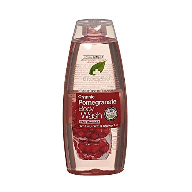 到着するサンダーアンビエントDr Organic Pomegranate Body Wash (Pack of 6) - Dr有機ザクロボディウォッシュ (x6) [並行輸入品]