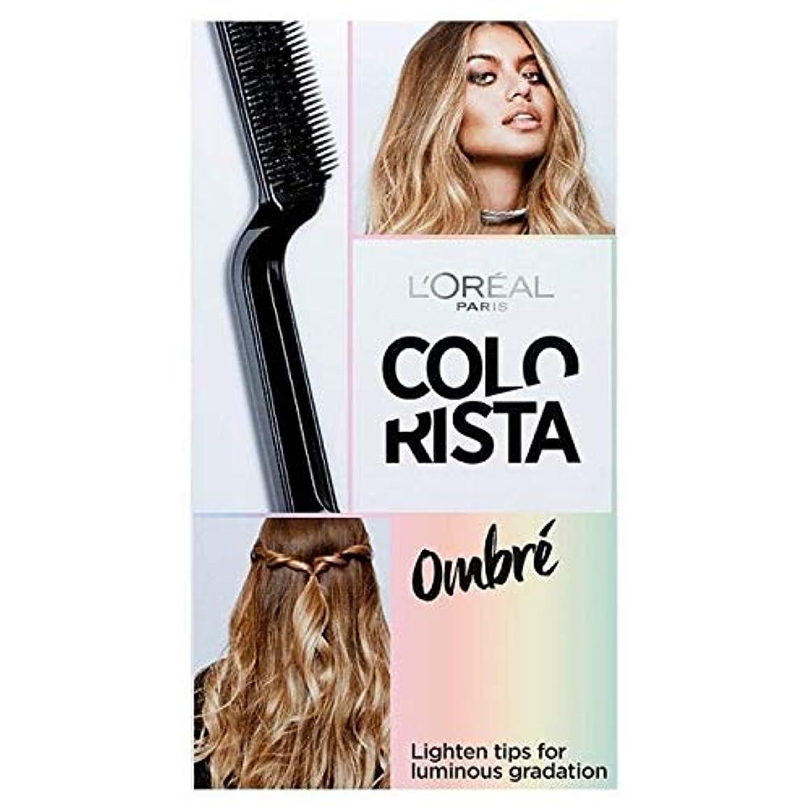 幸運なことにポルティコエリート[Colorista] Colorista効果オンブル髪 - Colorista Effect Ombre Hair [並行輸入品]