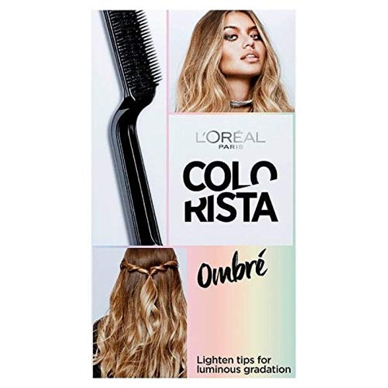 黙ワゴンパイプ[Colorista] Colorista効果オンブル髪 - Colorista Effect Ombre Hair [並行輸入品]