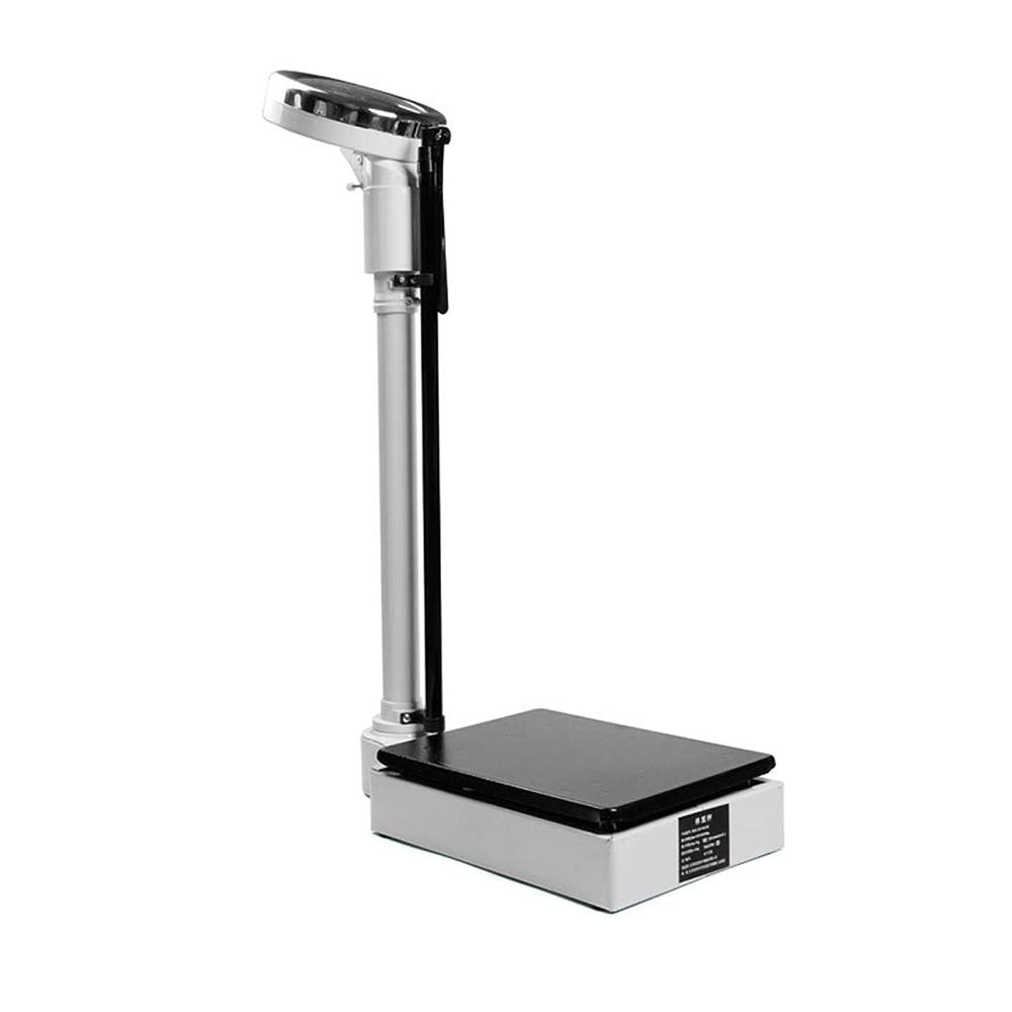 強調高潔な無機械式体重計 - 高精度の身長と体重計、ヘルスモニター、アナログダイヤル、160 kg