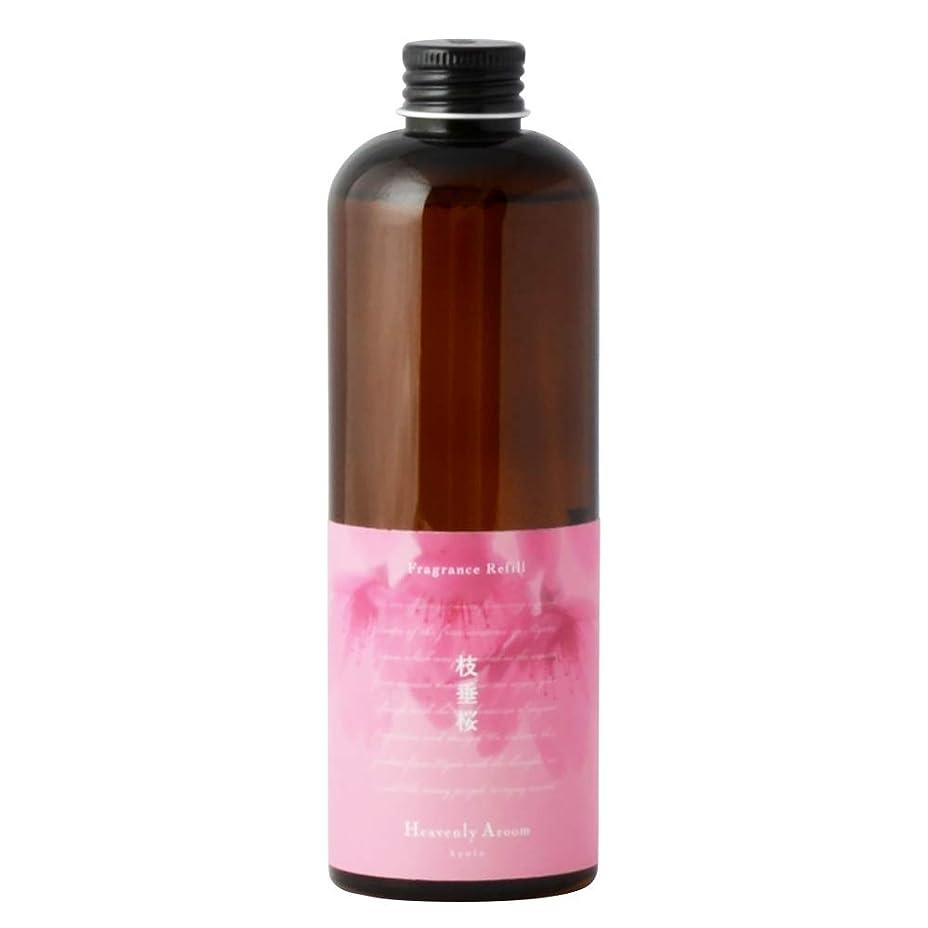 一杯望み想像するHeavenly Aroom フレグランスリフィル 枝垂桜 300ml