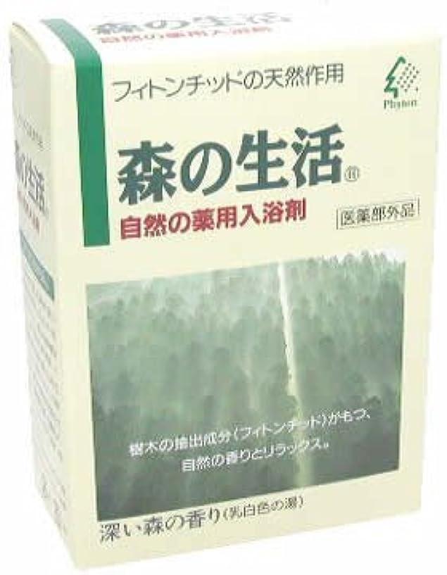 貞素朴な凍る森の生活 薬用入浴剤 6包入(乳白色)