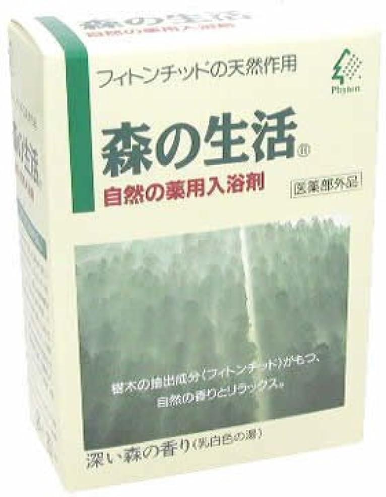 鳴り響く正確に疑い者森の生活 薬用入浴剤 6包入(乳白色)