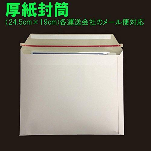 ビジネスレターケース 【500枚セット】厚紙封筒 A5対応サイズ(高19CM 幅24.5CM) ワンタッチテープ付 梱包資材 マチ付き B5に近いサイズ (CD、請求書など)に丁度良いサイズ 60以下サイズ用 ホワイト 超厚手(約300g) esd4002